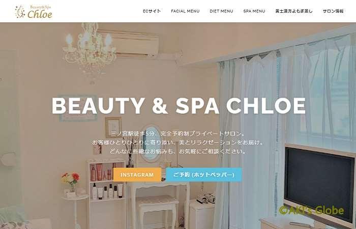 Beauty Spa Chloe